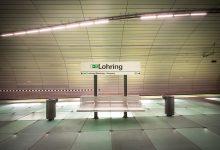 U-Bahn-Station Lohring
